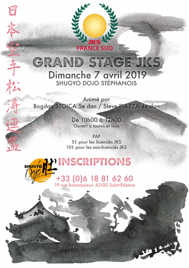 Stage karaté Jks 7 avril 2019